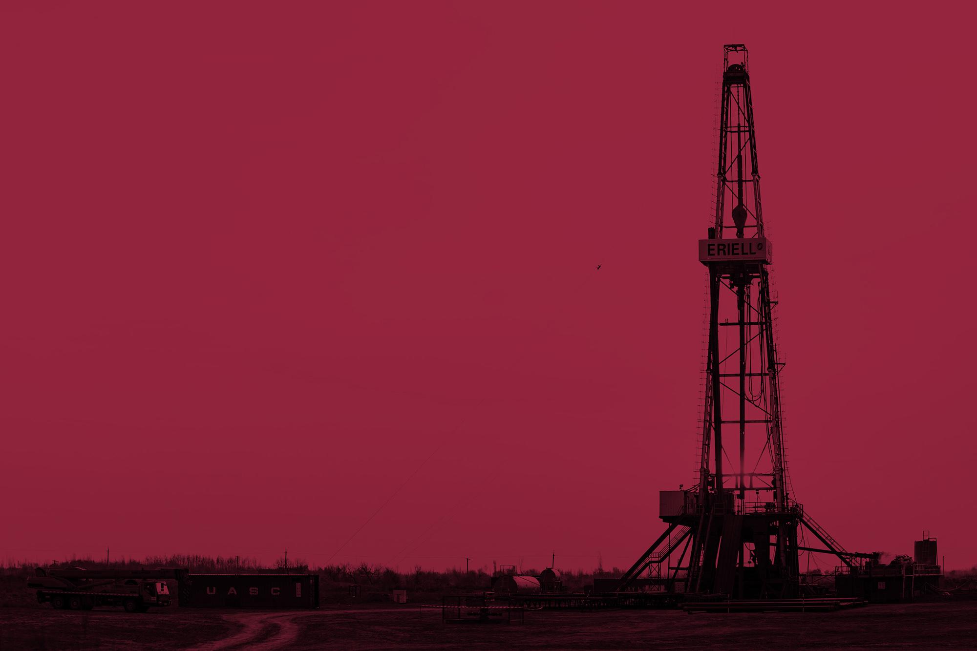 NSW | Energy